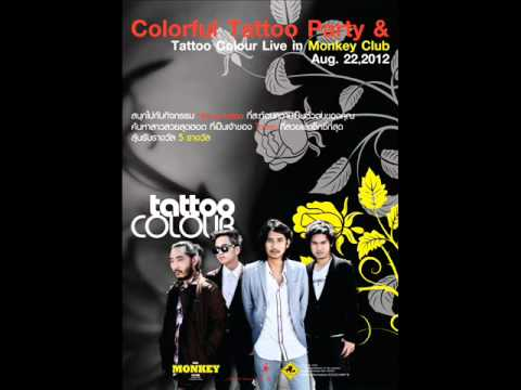 Colorful Tattoo Party & Tattoo Colour Live in Monkey Club