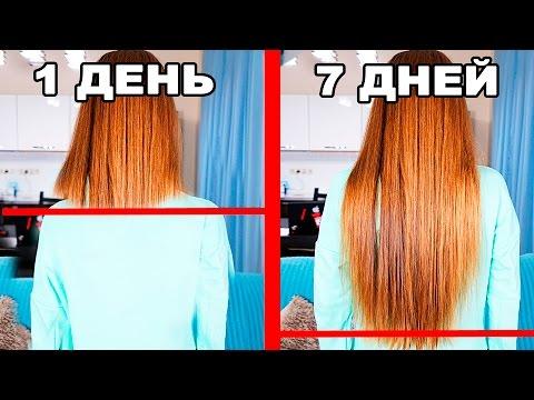 Как можно быстро отрастить волос
