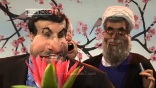 دانلود موزیک ویدیو تو عزیز دلمی گروه شبکه نیم