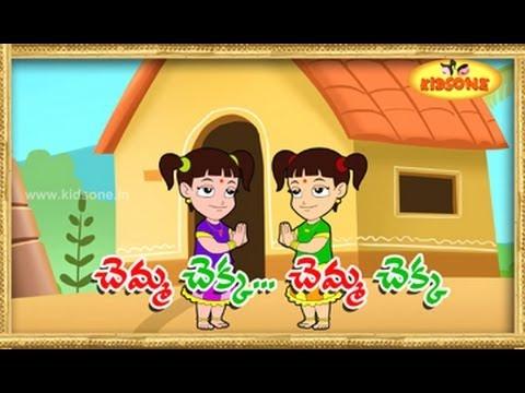 Chemma Chekka Charadesi Mogga | Telugu Nursery Rhyme | For Kids
