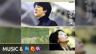 [유리화 OST] Solitude(고독) (Inst.) (Official Audio)