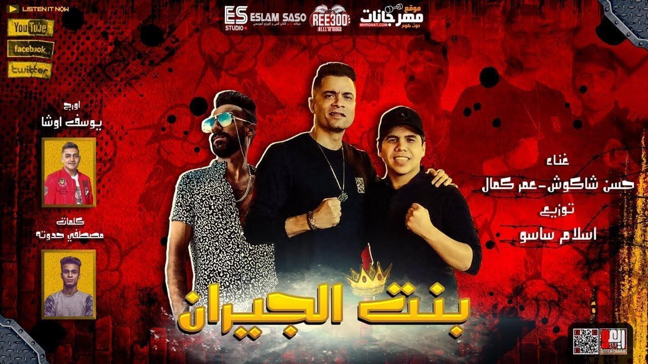 تحميل اغاني اماراتية mp3