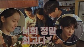 Video Yoona gets angry at Park Bo Gum during Hyori's Bed & Breakfast MP3, 3GP, MP4, WEBM, AVI, FLV Mei 2018