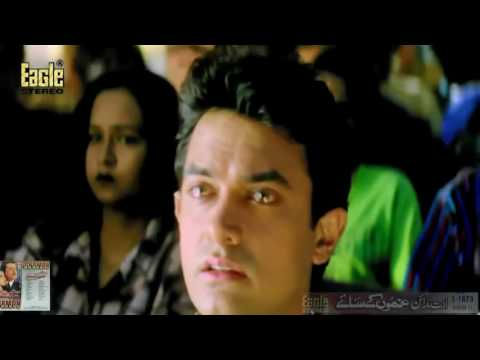Video Chaha Hai Tujhko Song Mann (((Jhankar))) download in MP3, 3GP, MP4, WEBM, AVI, FLV January 2017
