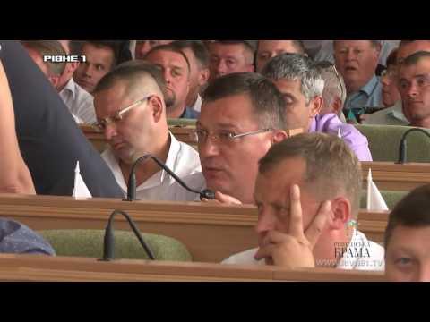 Хто став головою Рівненської обласної ради? [ВІДЕО]