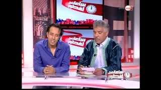 Sa3a 9bal laftour said mosker