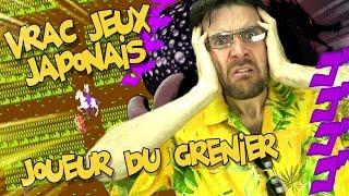 Video Joueur du Grenier - Des jeux japonais en Vrac ! - Famicom MP3, 3GP, MP4, WEBM, AVI, FLV September 2017