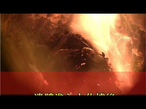 遺體進入火化爐後的畫面「看一次就不敢再直視」然而這卻是火葬場員工每天的日常經歷