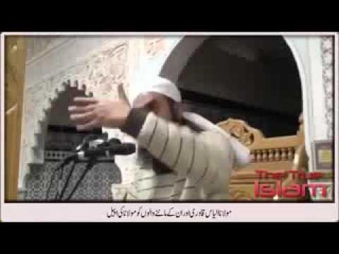 Video A request of Maulana Tariq Jameel to Dawat e Islami ameer and followers download in MP3, 3GP, MP4, WEBM, AVI, FLV January 2017
