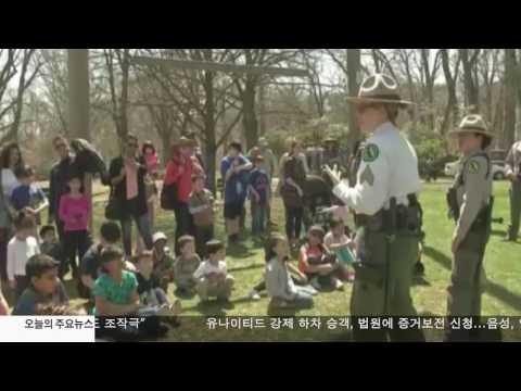 봄 방학…뉴욕시 곳곳 특별한 행사 4.13.17 KBS America News