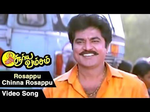 rosappu chinna rosappu video song suryavamsam tamil movie