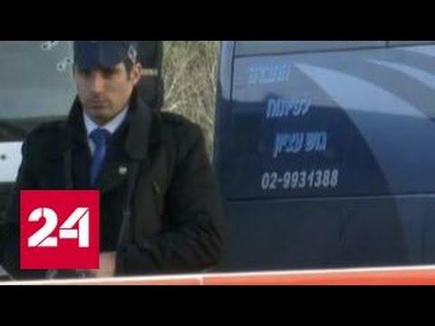 В Интернет выложили видео теракта в Иерусалиме - DomaVideo.Ru