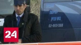 В Интернет выложили видео теракта в Иерусалиме
