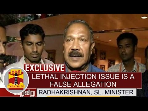 Lethal-Injection-Issue-is-a-false-allegation--Sri-Lankan-Minister-Radhakrishnan