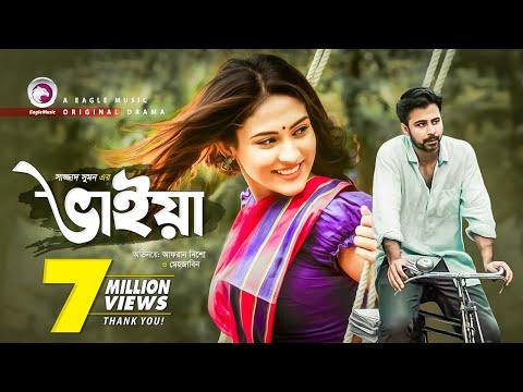 Download Bhaiya | Eid Natok 2019 | Afran Nisho | Mehazabien | Bangla New Natok hd file 3gp hd mp4 download videos