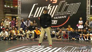 Mo'Higher (Hoan & Jaygee) – FUNKY STEP VOL.6 popping Judge Solo