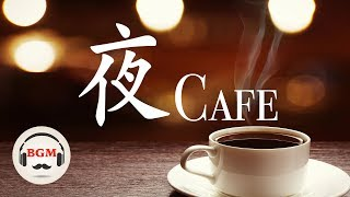 Download Video SLOW JAZZ MIX - Relaxing Jazz Piano Music - Chill Out Cafe Music For Sleep, Study MP3 3GP MP4