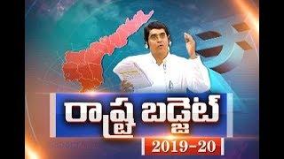 Video Andhra Pradesh Budget 2019 - 20 | Presented by Buggana | AP Assembly Budget Sessions MP3, 3GP, MP4, WEBM, AVI, FLV Juli 2019