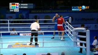 The world boxing championship. Ivan Dychko (+91 kg) against Erik Pfeifer