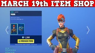 Fortnite Item Shop (March 19th) | *NEW* PSION & AXIOM SKINS ARE BAD!
