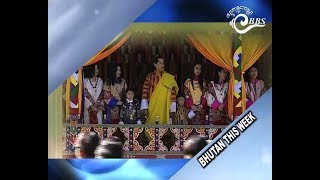 Bhutan This Week-- a look back into the week's top news stories from across the Kingdom. Watch Bhutan This Week on Saturday...