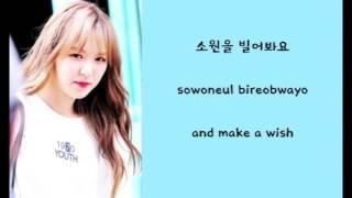 Red Velvet - Wish Tree COLOR-CODED LYRICS (Han+Rom+Eng)