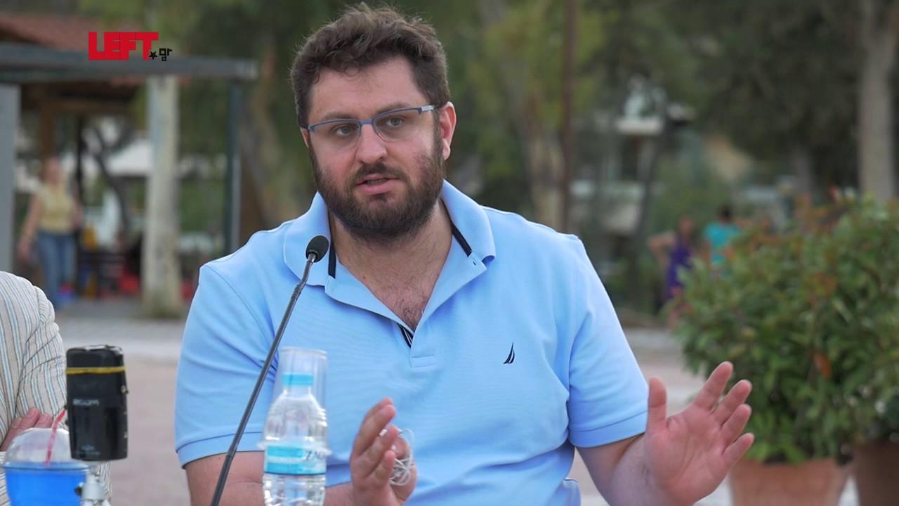 Πολιτιστική-πολιτική εκδήλωση του ΣΥΡΙΖΑ Νότιας Αθήνας -Κώστας Ζαχαριάδης