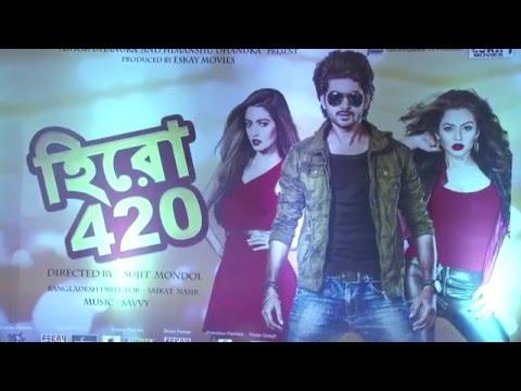 Hero 420 Music Launch |  HERO 420 | OM | Riya Sen | Nusrat Faria | Eskay Movies