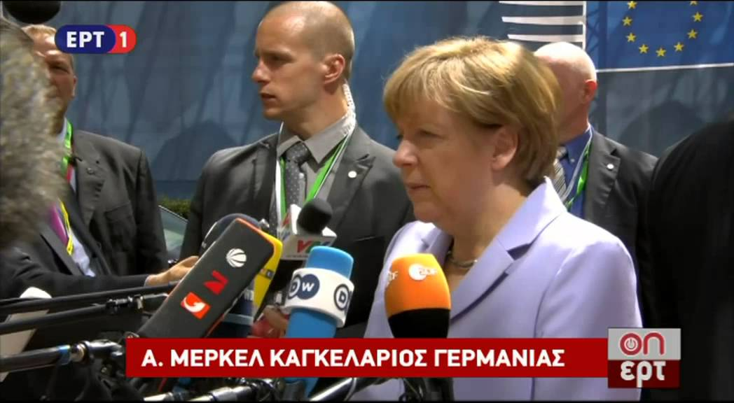 Η δήλωση της Μέρκελ κατά την άφιξή της στη Σύνοδο Κορυφής