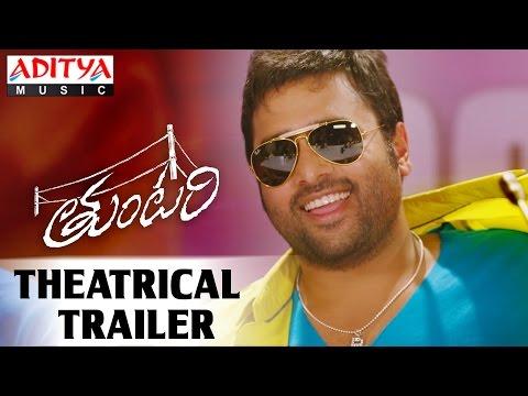 Tuntari Movie Trailer HD, Nara Rohit, Latha Hegde