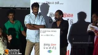 S P  Janardhanan  at Nimirdhu Nill Movie Audio Launch