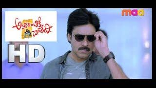 Attarintiki Daredi - Trailer - Pawan Kalyan, Samantha, Pranitha