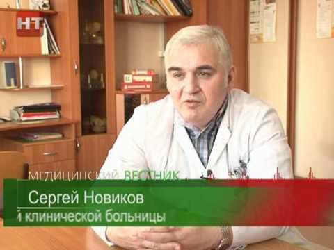 Лапороскопические операции. Сергей Новиков, главный хирург Новгородской области
