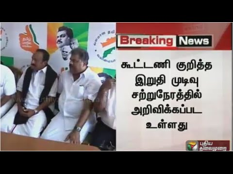 Tamil-Manila-Congress-joins-Peoples-Welfare-Front