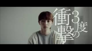 Nonton Gukoroku     Traces Of Sin Trailer Film Subtitle Indonesia Streaming Movie Download