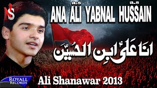 Ali Shanawar | Ana Ali | 2013 |أنا علي بن الحسين، صوت علي شناور