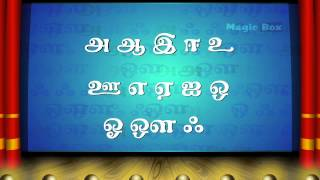 Tamil Language Songs complied - Children Tamil Nursery Rhymes Cartoon Songs Chellame Chellam