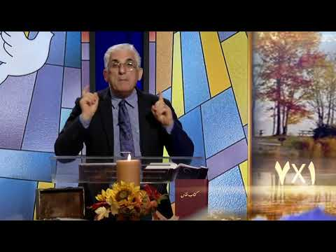 هفت در یک کلیسای هفت خدا قادر است.