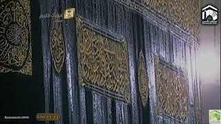 Rainy Makkah Asr Adhan 16th November 2014