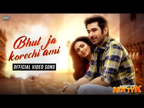 Download Bhul Ja Korechi Ami Video Song | Inspector NottyK | Jeet | Faria | Sonu Nigam | Jaaz Multimedia 2018 HD Mp4 3GP Video and MP3