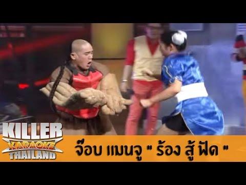 Hoàng Phi Hồng killer karaoke Thái Lan :D =))