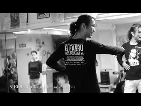 20171219 FLamenco Dancer SIROCO Class in KYOTO Estudio LosTarantos