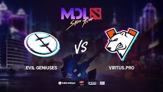 Evil Geniuses vs Virtus.pro, MDL Macau 2019, bo1, [Jam & Lost]