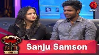Video JB Junction: Sanju Samson & Charulatha | р┤╕р┤Юр╡Нр┤Ьр╡Б р┤╕р┤╛р┤Вр┤╕р┤гр╡Бр┤В р┤кр╡Нр┤░р┤гр┤пр┤┐р┤ир┤┐ р┤Ър┤╛р┤░р╡Бр┤▓р┤др┤пр╡Бр┤В | р┤Ьр╡Ж.р┤мр┤┐ р┤Ьр┤Вр┤Щр╡Нр┤╖р┤ир╡НтАН| 16th Nov MP3, 3GP, MP4, WEBM, AVI, FLV November 2018