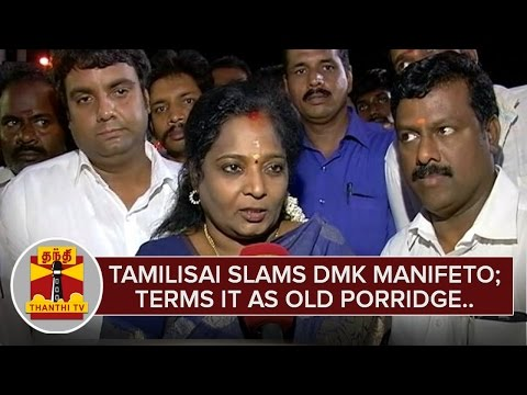 Tamilisai-Soundararajan-slams-DMK-Manifesto-Terms-it-as-Old-Porridge-Thanthi-TV