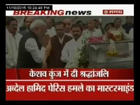 PM मोदी ने दी अशोक सिंघल को श्रद्धाजंली