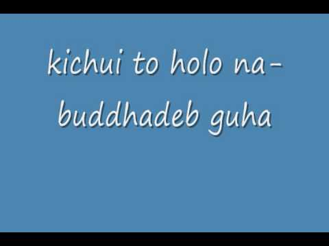 Video kichui to holo na  budhdhadeb guha download in MP3, 3GP, MP4, WEBM, AVI, FLV January 2017