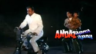 Paresh Rawal As Don   Andaz Apna Apna Best Comedy Scene