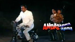 Nonton Paresh Rawal As Don   Andaz Apna Apna Best Comedy Scene Film Subtitle Indonesia Streaming Movie Download