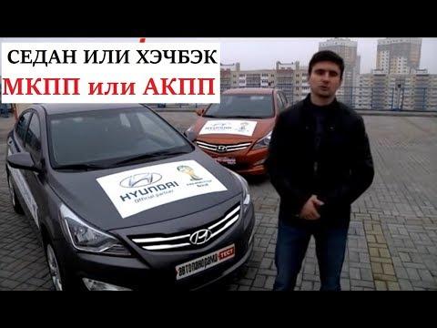 Hyundai accent мкпп фотка
